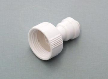 UN-1/AS5K Wasserfilter günstig kaufen
